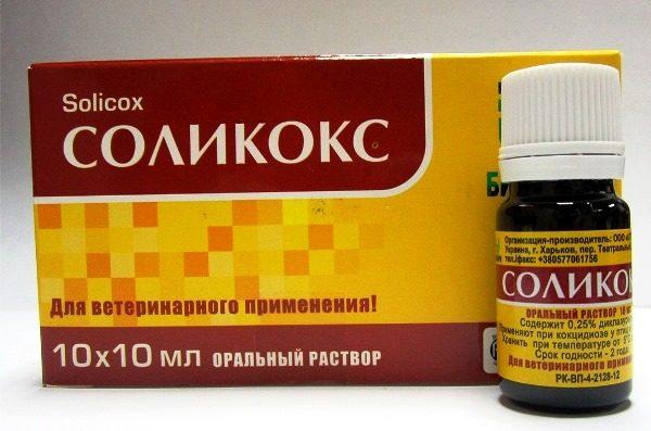 Drogen-Solikoks