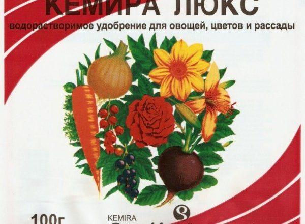 Kemira-Dünger
